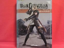 Onimusha Dawn Of Dreams official final complete guide book / Playstation 2, PS2