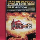 Drakengard Drag-On Dragoon official guide book 1st ED / Playstation 2, PS2
