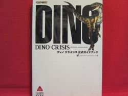 Dino Crisis official strategy guide book / Playstation, PS1