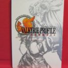 Valkyrie Profile perfect strategy guide book / Playstation, PS1