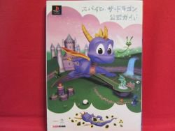 Spyro the Dragon official strategy guide book / Playstation, PS1