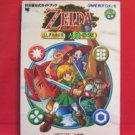 Legend of Zelda Oracle of Seasons official guide book / GAME BOY, GB