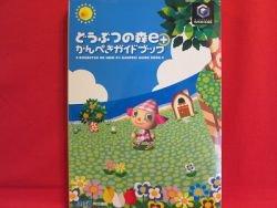 Animal Crossing e+ perfect guide book / Nintendo Game Cube, GC