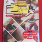 Dance Dance Revolution 2nd Mix perfect guide book DC Arcade