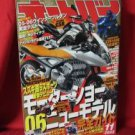 "'Motorcycle magazine' Nov/2005"""" new model guide"
