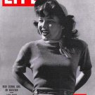 Life August 6 1951