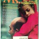 Ms. Magazine, February 1982