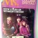 Ms. Magazine, September 1980