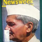 Newsweek  June 29 1964