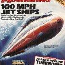 Popular Mechanics August 1990