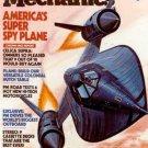 Popular Mechanics July 1982