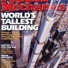 Popular Mechanics March 2000