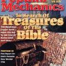 Popular Mechanics May 1999