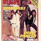 Rolling Stone August 25, 1977 - Issue 246