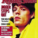 Rolling Stone February 14, 1985 - Issue 441