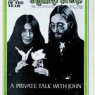 Rolling Stone February 5, 1970 - Issue 51