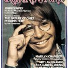Rolling Stone May 8, 1975 - Issue 186