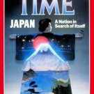 Time August 1 1983