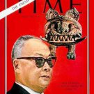 Time February 26 1965
