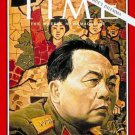 Time June 17 1966