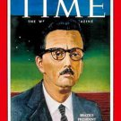 Time June 30 1961