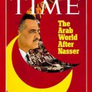 Time October 12 1970