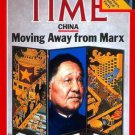 Time September 23 1985