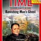 Time September 26 1983