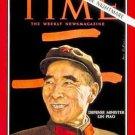 Time September 9 1966