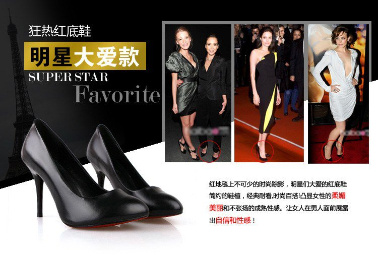 YUEXIUYA FALL 2011 NEW FINE LEATHER HIGH HEELS
