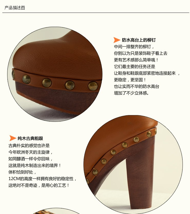 Rivet waterproof platform high heel ankle boots