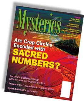 Issue #15 of Mysteries Magazine
