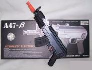 0510 Metal Body AK47