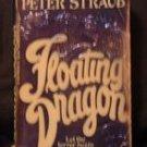 Floating Dragon by Peter Straub PB Edition 1984... FREE SHIPPING