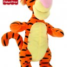 "13"" Stuffed Plush Tigger by Fisher Price"