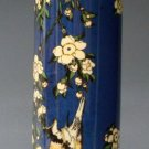 Silhouette d'Art Ceramic MUSEUM VASE JAPANESE BIRD & FLOWERS by HOKUSAI Beswick