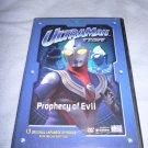 Ultraman TIGA 13 Episode DVD