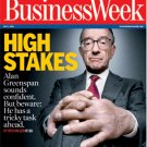 Business Week Magazine-Alan Greenspan Cover 07/05/2004