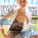 Vogue Magazine-Kirsten Dunst Cover 08/2004