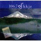 1998 Mt. Hood Festival of Jazz Commemorative CD Smooth Jazz 106.7 KKJZ