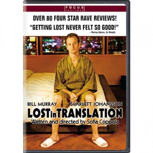 Lost in Translation DvD starring Bill Murray & Scarlett Johansson