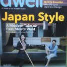 Dwell Magazine - Japan Style issue 09/2011