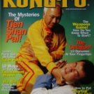 """KUNG FU MAGAZINE""""Mysteries of Tien Shan Pai""""cover 07/2004"""