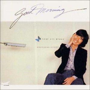 YOSHIAKI MASUO - Good Morning LP 1981 Brand New