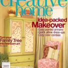 Creative Home - Idea-packed Makeover  Fall 2005 issue