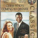 Guess Who's Coming to Dinner? (DvD) Spencer Tracy