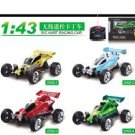 (4) 1:52 MINI RC KART RACING BUGGY NEW ALL 4 COLORS