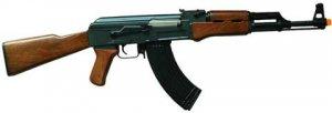 Cyma CM028 Full Electric AK47 Airsoft Rifle AEG AK-47