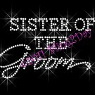 Sister of the Groom - New Rhinestone Iron on Transfer Hot Fix Bling Bridal Bride - DIY