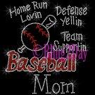 Baseball Mom - Home Run, Support Team - Iron on Rhinestone Transfer Sport Mom - DIY